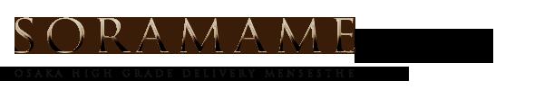 ソラマメ公式サイト